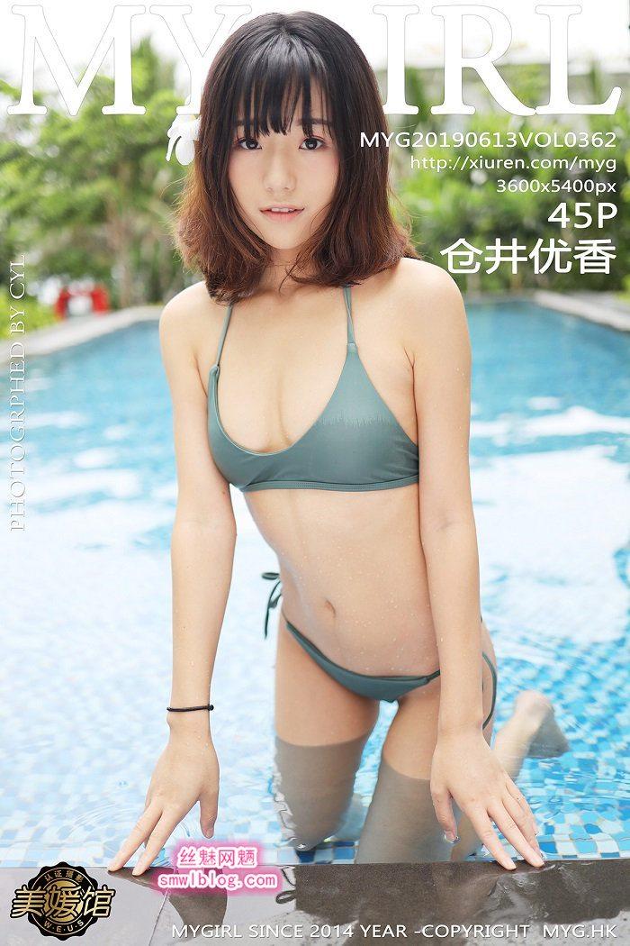 [MyGirl美媛馆]2019.06.13 VOL.362 仓井优香[45+1P/112M]
